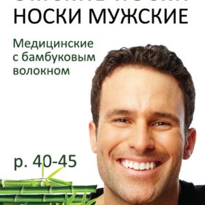 noski-04-1