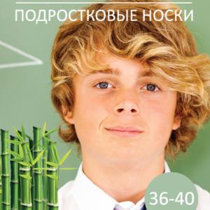 noski-05-1