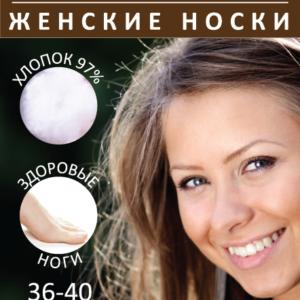 noski-06-1